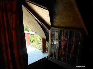 Σπίτι από παλιά υλικά
