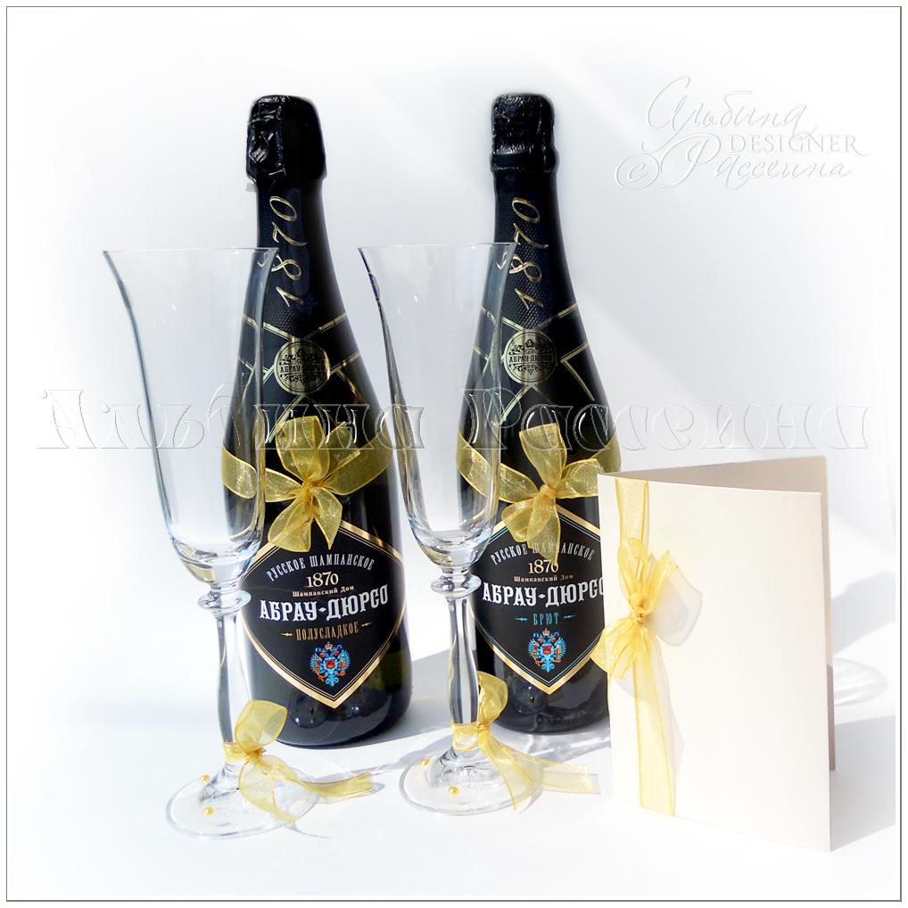 Свадебное шампанское. Свадебные бокалы.