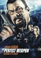 Arma Perfecta (2016)