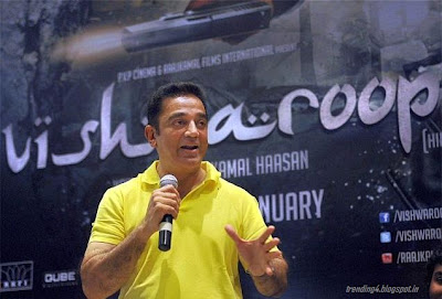 Vishwaroopam Ban Kamal Haasan Speaks about Releasing date Theatres Preview Story Photos