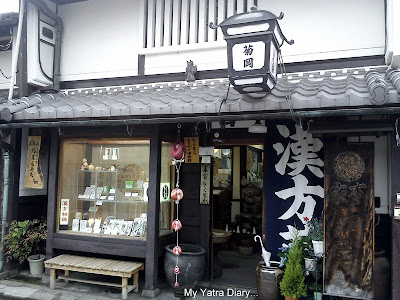 Ancient cafes and shops along the Naramachi streets, Japan