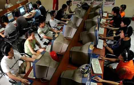 internet cafe eleman arayanlar internet cafe elemanı arayanlar