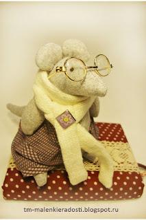 Текстильный крысенок в очках