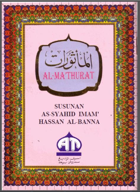 3. Al-Mathurat Kubra