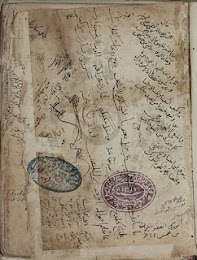 المخطوطات الأصلية لدواوين أبى طيب المتنبي