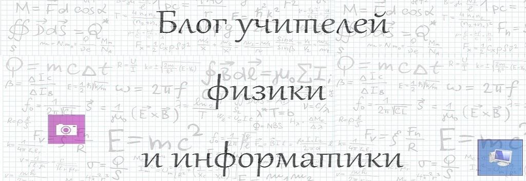 """ГУО """"Гудогайская средняя школа"""""""