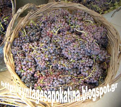 Σαμιώτικα, η κυριότερη ποικιλία για το κρασί http://syntagesapokatina.blogspot.gr