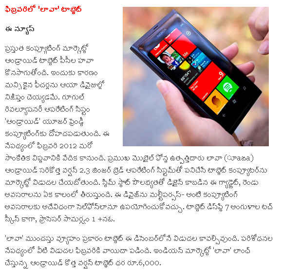 to facebook share to pinterest labels telugu articles telugu youth
