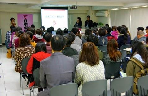 日本留學說明會