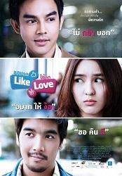 Thích Nhấn Like Yêu Nhấn Love - Chob Kod Like ♥ Chai Kod Love
