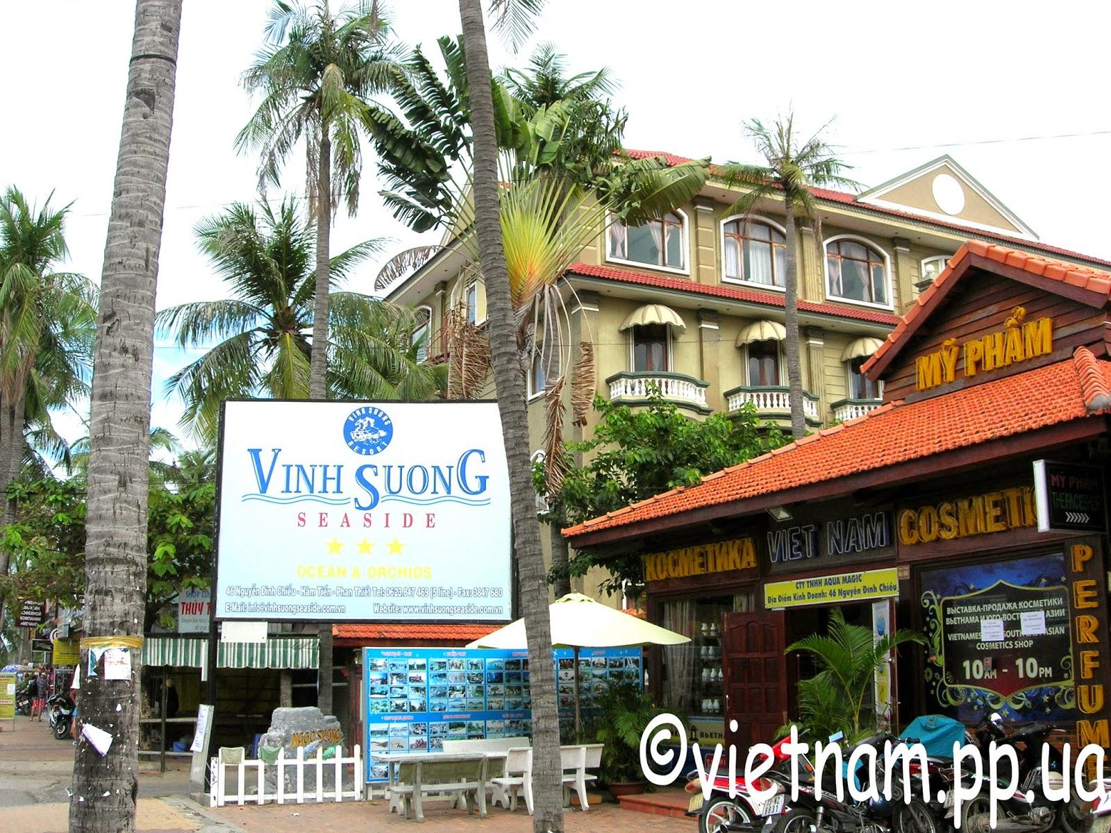 Вьетнам Муйне фото
