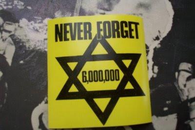 holocaust remembrance essays