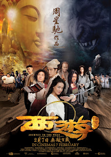 Ver online: Journey to the West: Conquering the Demons (西遊·降魔篇 / Xi You Xiang Mo Pian) 2013