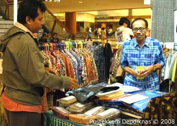 Kurva Permintaan Kurva Penawaran Dan Harga Keseimbangan Pasar Materi Ekonomi