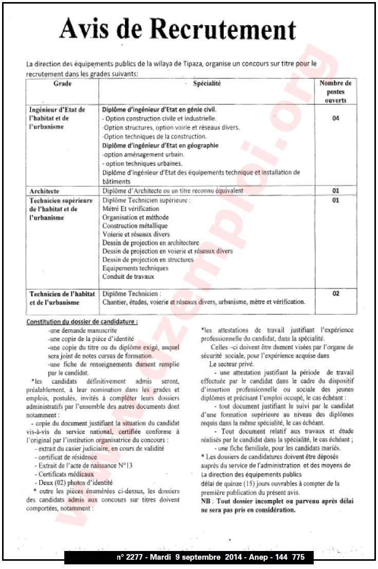 إعلان مسابقة توظيف في مديرية التجهيزات العمومية لولاية تيبازة سبتمبر 2014 Tipaza.jpg