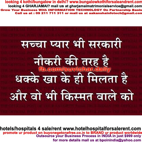 True Love Long Quotes True Love Quotes in Hindi