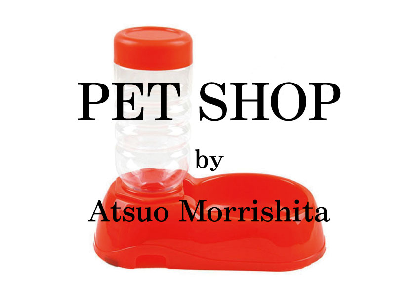 PET SHOP IN GAMAGORI