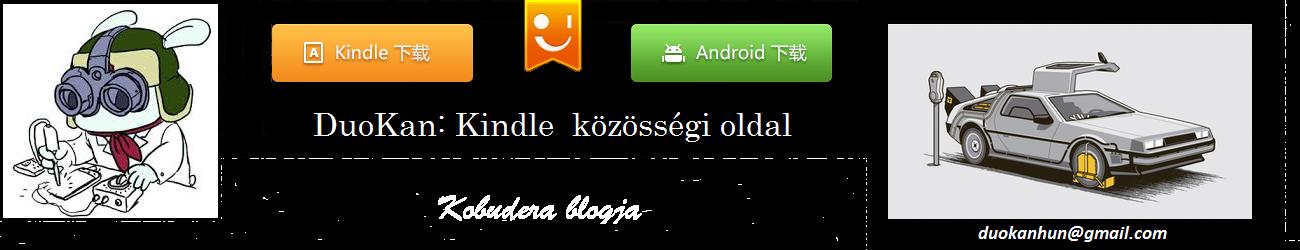 DuoKan: Kindle Közösségi Oldal      .