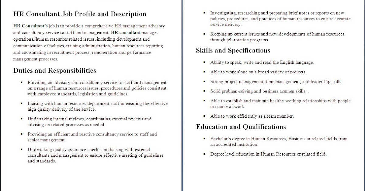 Human Resources Job Description  Sample Job Description