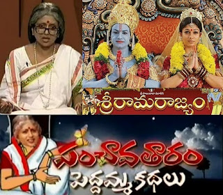 Sree Rama Rajyam review in Panchavatharam -20th Nov