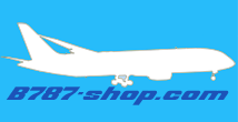 AIRHOBBYSHOP - Buy 787 Models