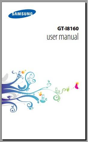 Contents contributed and discussions participated by jessica rogers user manual samsung fandeluxe Choice Image