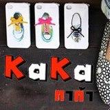 เคสไอโฟน - Kakashop