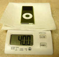 iPod Nano weight