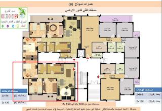شقة للبيع بالتجمع الخامس 130 متر بدار مصر القرنفل 85000 جنية اوفر