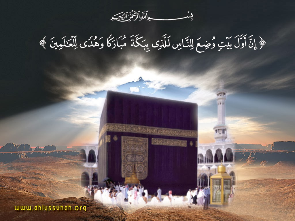 ... 2013 facebook covers eid wallpapers 2013 hajj hd wallpaper hajj