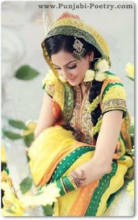 Katrina Kaif Dasdi