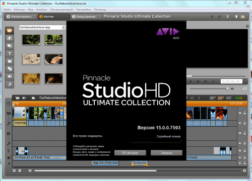 Free software download for video editing