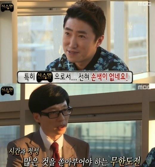 Hong man and hee chul dating