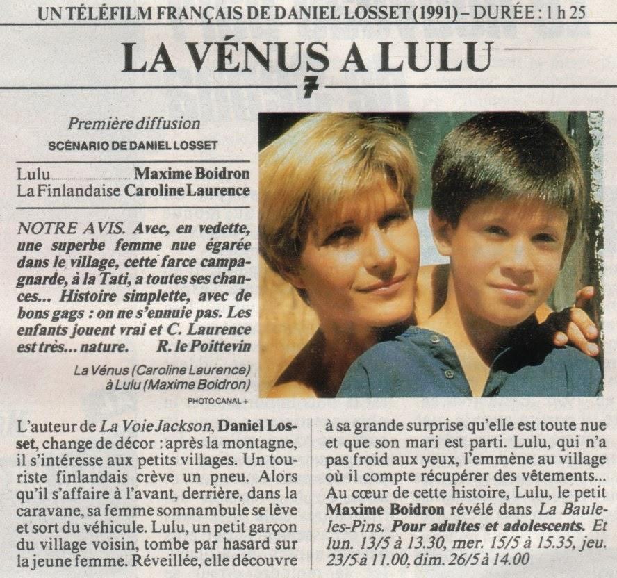 Нa Венере Лулу / La Venus a Lulu. 1991.