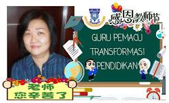 20180518 教师节快乐