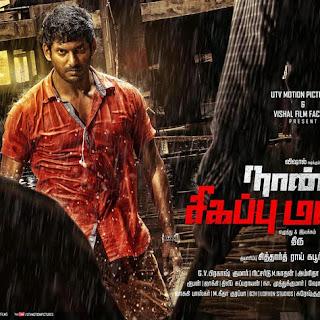 Naan Sigappu Manithan Tamil Movie Naan Sigappu Manithan ...