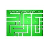 TEMPAHAN+KHAT+LOGO+KHAT+KUFI+MURABBA+hijau+putih+TARIKA+GROUP+1