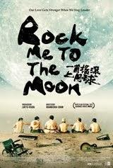 《一首搖滾上月球國際版》