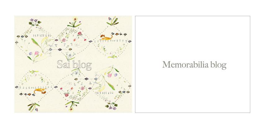 Sai/Memorabilia blog