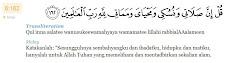 Surat Al-An Am Ayat 162