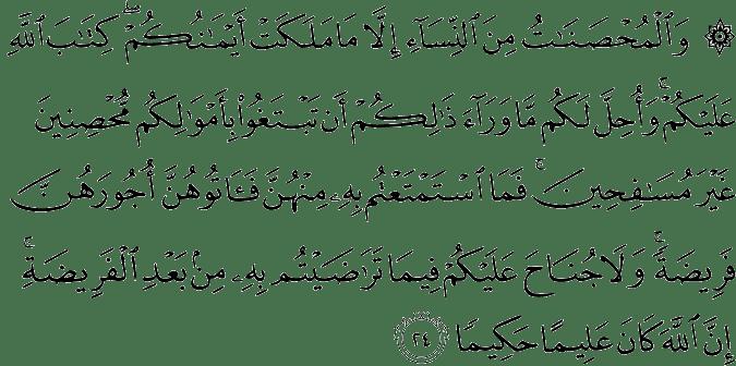 Surat An-Nisa Ayat 24