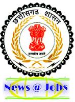 Chhattisgarh+govt+recruitment