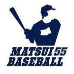Matsui 55 Baseball