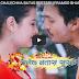 Sushma Karki in Mitho Mitho song - Chalechha Batas Sustari