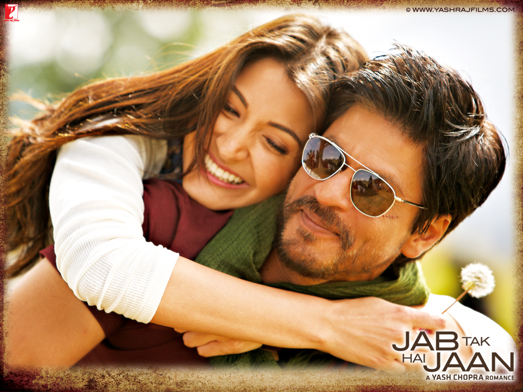 http://3.bp.blogspot.com/-g4s9xWNlf9c/UL8p_5KCtMI/AAAAAAAABPg/4ltQk1VtW38/s1600/JAB+TAK+HAI+JAAN+HD+WALLPAPERS+COLLECTION+(5).jpg