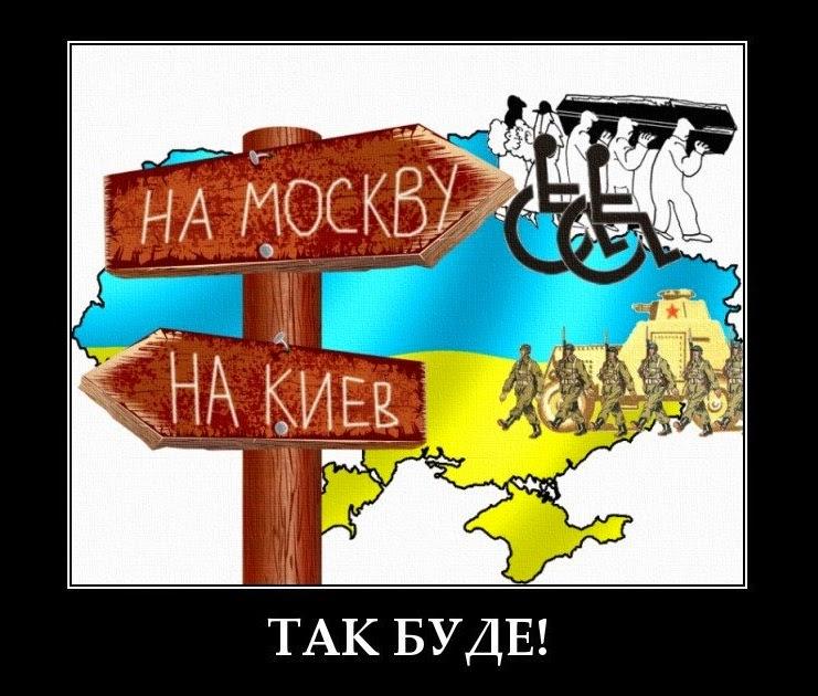 Сепаратисты на Востоке - это террористы. Путин остановится там, где позволит Украина, - Туск - Цензор.НЕТ 447