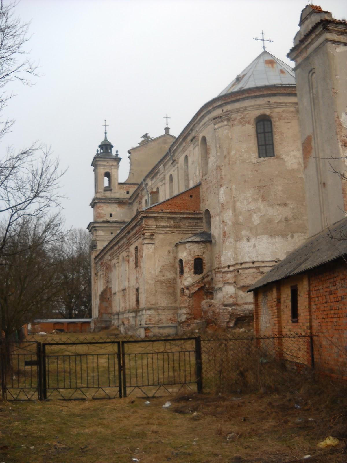 foto: olyka kollegiya