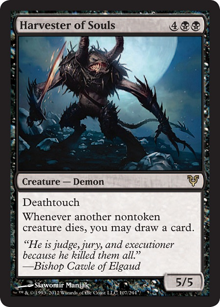 A Gaze Blank and Pitiless | <b>MAGIC: THE GATHERING</b>