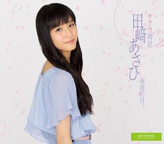 Tasaki Asahi 田崎あさひ - Sakura Dokei / Amayo no Tsuki サクラ時計/雨夜の月