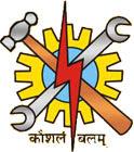 R Symbol Logo My Photo